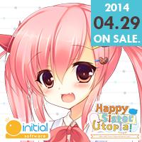 ここが、妹の理想郷(しすトピア)――新世界 妹と愛し愛され同棲ADV『HappySisterUtopia !』2014年4月29日発売予定